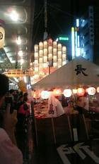 祇園祭り(The Gion fe...