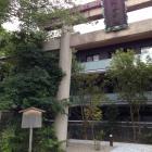 梨木神社のマンション