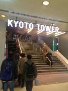 京都タワーSANDOバル