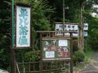 平八茶屋(heihachi jy...